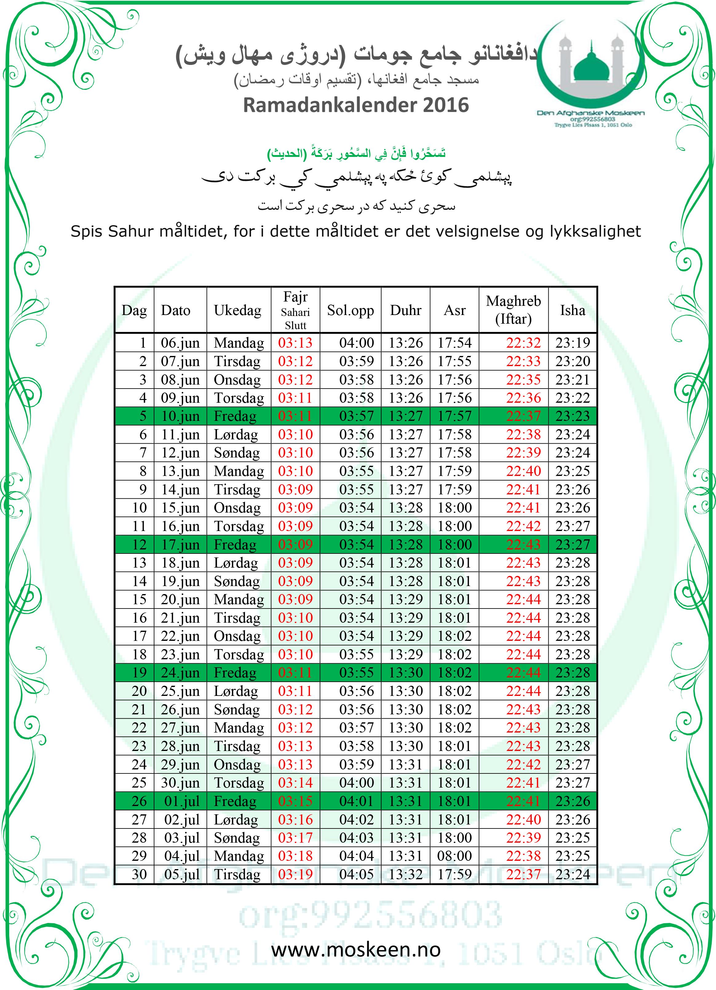 1rk.ramadan 2016.